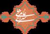 rsz branding - rsz_branding