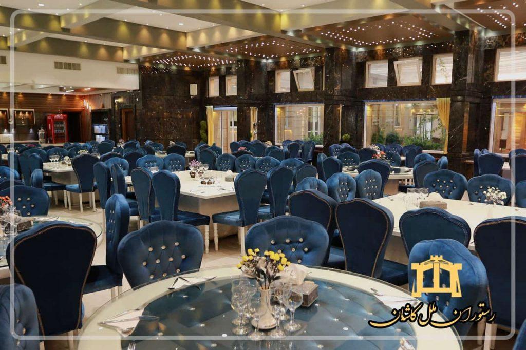 melal  1024x682 - رستوران های کاشان | ۱۰ تا از بهترین رستوران های کاشان | آدرس و تصاویر