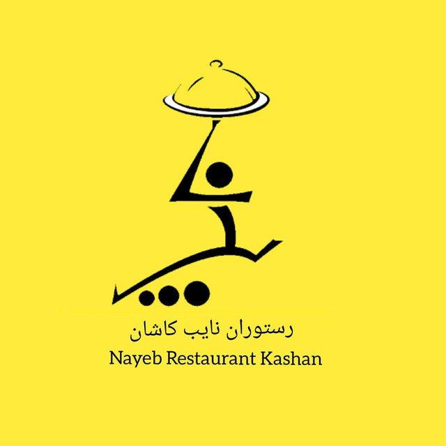 rsz photo 2018 04 29 09 31 52 - logo nayeb