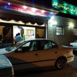 photo 2018 09 17 01 09 02 150x150 - خانه معلم کاشان | رستوران و ستاد اسکان فرهنگیان کاشان